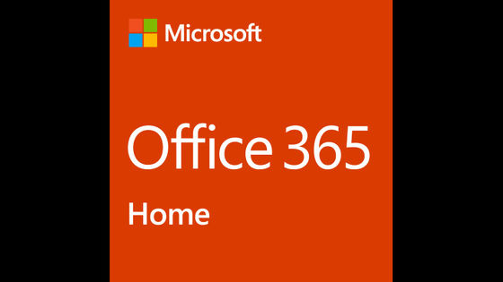 China wholesale supplier Office 365 Home key Download usine